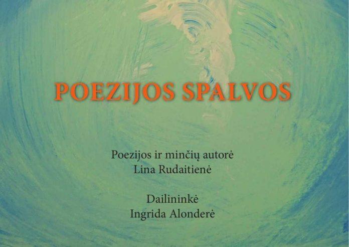 Knygos POEZIJOS SPALVOS pristatymas